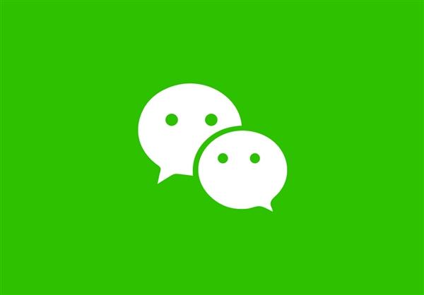 微信朋友圈里的广告如何让关闭 微信朋友圈广告推广关闭方法介绍