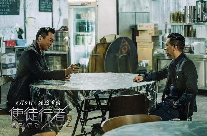 使徒行者2:谍影行动在线免费观看 使徒行者谍影行动1280P高清国语