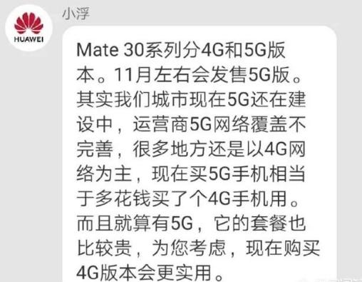 vivo NEX3和华为MATE30 Pro哪个好  vivo NEX3和华为MATE30 Pro对比介绍