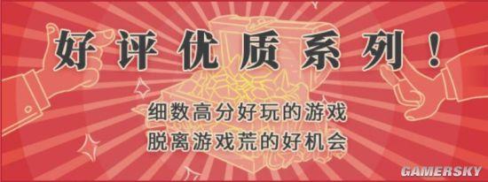 杉果国庆促销特惠披露 《彩六》《魂2》只要20+?