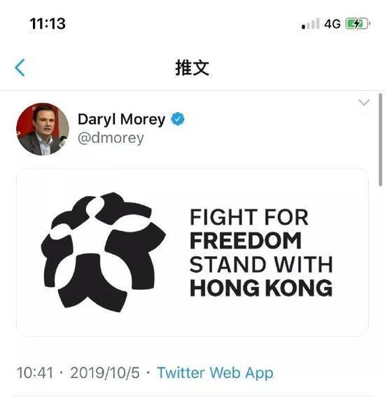多位艺人退出NBA中国赛是什么情况?火箭总经理莫雷辱华拒绝道歉事件始末