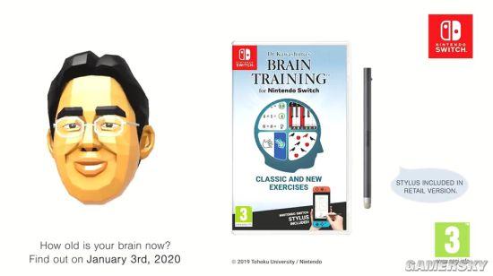 健身外还能健脑 NS《脑锻炼》新预告、欧版2020发售
