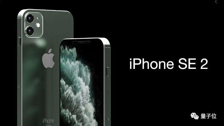 苹果申请折叠手机专利曝光 2块完全独立屏幕实现折叠屏效果