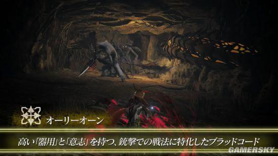 《噬血代码》第三弹DLC预告 发售后玩家纷纷差评
