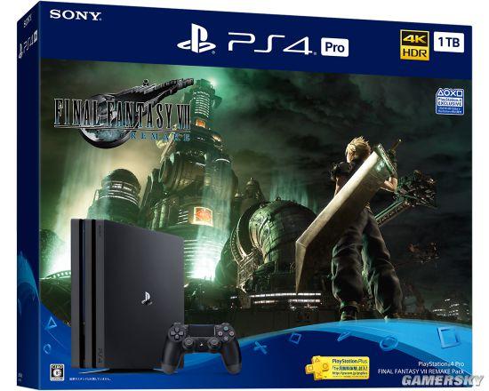 《FF7:RE》同捆PS4主机推出 Pro版售价约2500元