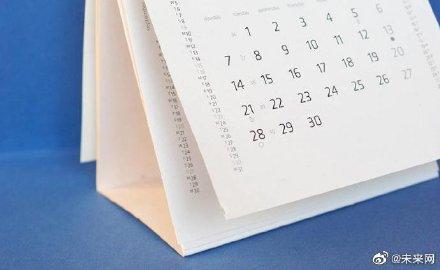 建议春节假期延长为15天怎么回事?建议春节假期延长为15天什么时候实行?