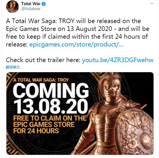 《全战传奇:特洛伊》8月登Epic 前24小时可免费领