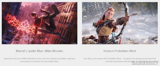 PS5官方网站页面更新 介绍新机造型与游戏阵容