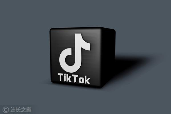 特朗普要求TikTok9月15日前卖给美企什么情况?否则将被强制关闭
