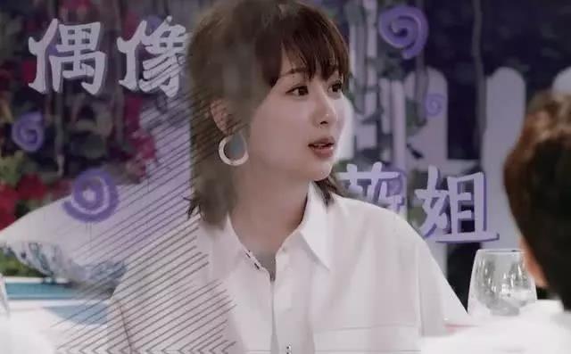 杨紫成功追星赵薇同框照片曝光 素颜合影表情超可爱