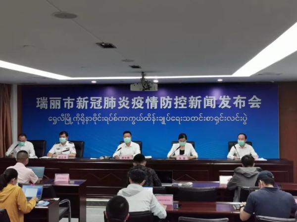 云南瑞丽全员核酸检测,费用由政府承担