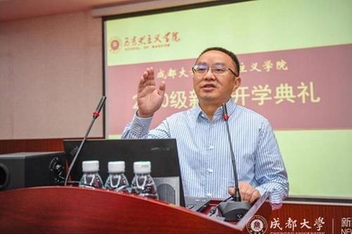 成都大学党委书记遗体已被找到 毛洪涛失踪事件始末