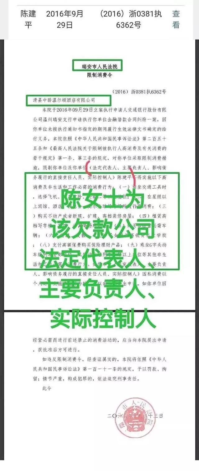 黄明昊母亲被曝欠三千余万拒不偿还怎么回事?网友怒斥老赖之子