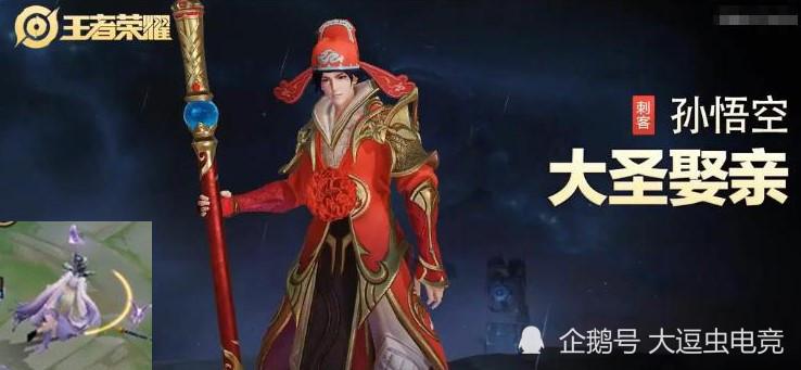 王者荣耀牛年限定皮肤 李白无双春节上线