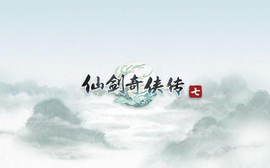 《仙剑7》试玩版预载版本更新 方块客户端须先更新