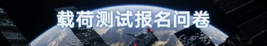 国产FPS《边境》1月下旬再次测试 开放更多角色和内容