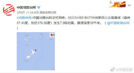 新西兰三次7级以上地震怎么回事?7级以上地震威力有多大