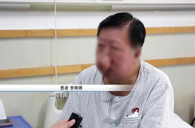 男子40年喝近万斤白酒长出象鼻子 喝白酒长的象鼻子是什么