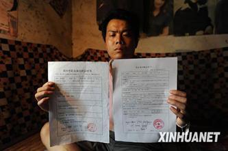 起诉书披露农民工开胸验肺事件黑幕 12年前真相揭露