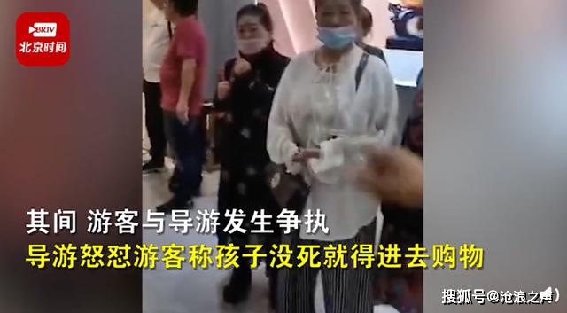 称孩子没死就得购物导游被处罚 云南西双版纳导游涉嫌指定游客购物