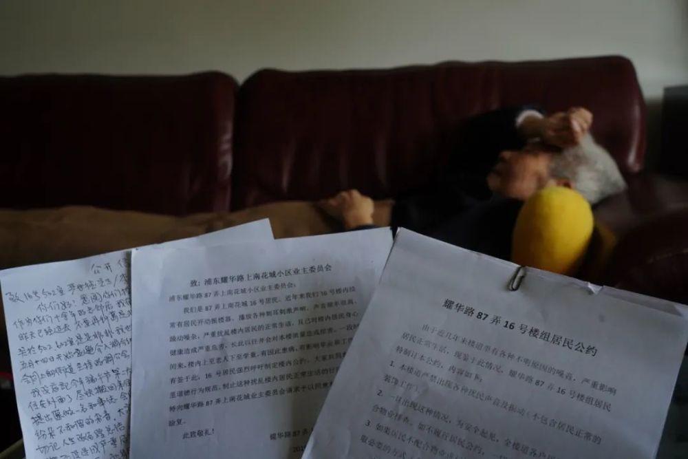 上海一居民连开5年震楼器什么情况?连开5年震楼器究竟是为什么