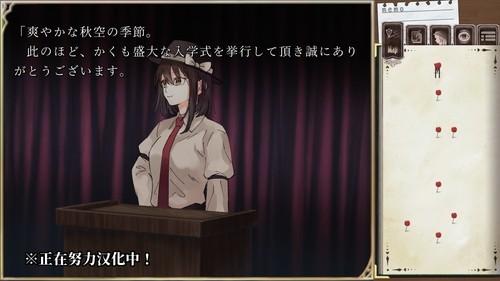 东方同人游戏《秘封碎片》上架Steam 打开莲台野入口支持简体中文