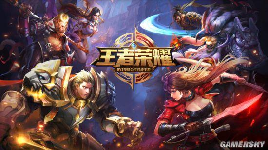 2021Q1中国游戏市场收入达770亿 手游占76.37%