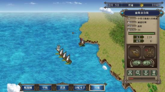 《大航海时代4》威力加强版上架steam/NS 开放预约