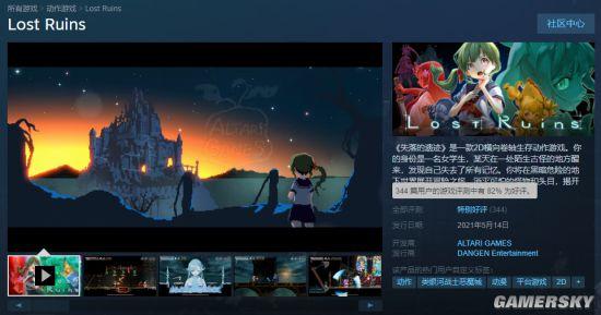 这款像素风类恶魔城游戏已经发售 Steam评价特别好评