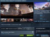 《地平线:零之曙光》Steam特惠 售价167元
