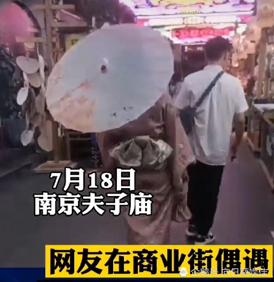 南京夫子庙女子穿和服 在南京穿和服会不会被打