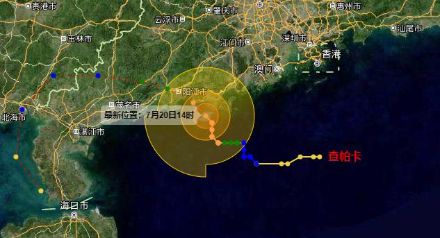 查询台风实时路径网址 台风路径实时路径图官网 中国台风网实时路径