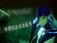 《真女神转生5》海量实机截图公开 战斗系统介绍
