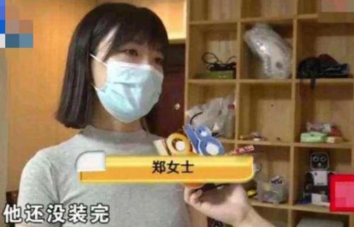 郑女士昂首挺胸是什么梗?杭州郑女士正脸 郑女士摘下口罩照片