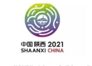2021年十四运开幕式直播地址链接