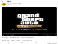 R星公布《GTA:三部曲 最终版》!登陆主机/PC/手机