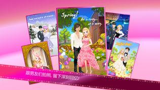 超级女星:春天的色彩软件截图1