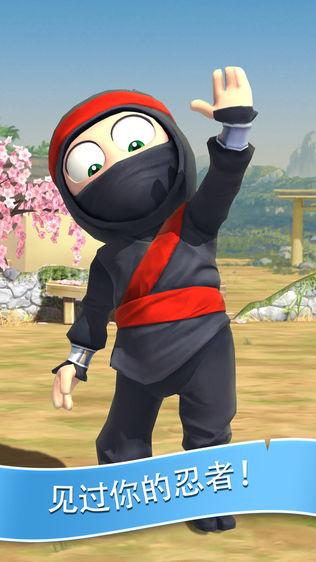 Clumsy Ninja软件截图0