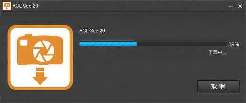 ACDSee 20 下载