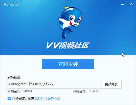 VV娱乐社区下载