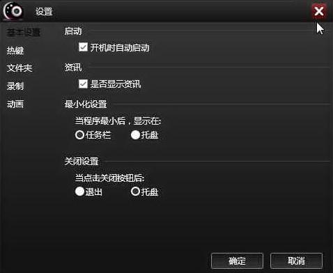 梦幻虚拟视频2011下载