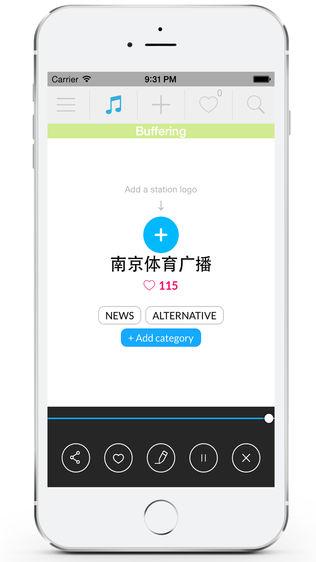 中国广播电台 — — 中国广播电台软件截图1