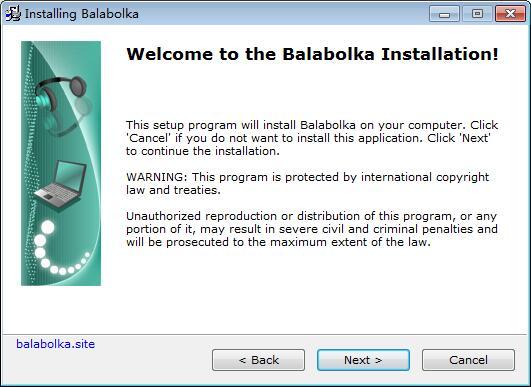 Balabolka (文本转语音软件)下载