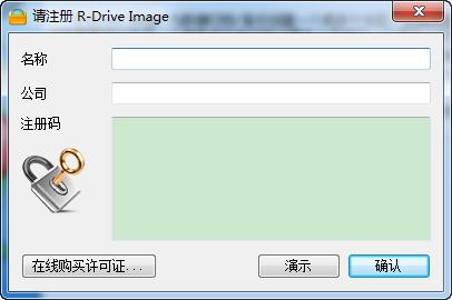R-Drive Image下载