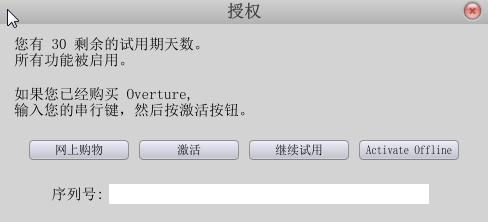 overture下载