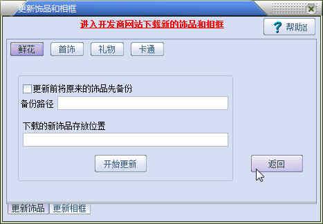 影集电子相册制作系统下载
