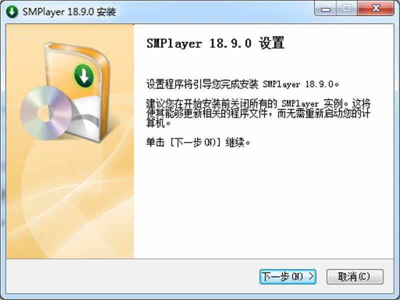 SMPlayer播放器 64位下载