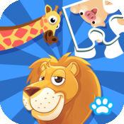 宝宝拼图:动物