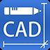 迅捷CAD编辑器 标准版