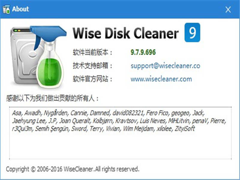 Wise Disk Cleaner(磁盘整理工具)下载